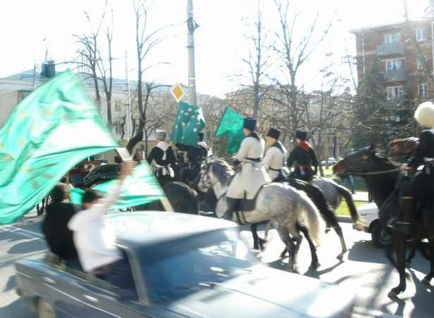 Maikop celebrated the Circassian Flag Day - for the second time