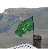 Circassians stated again - Russia should recognize Genocide